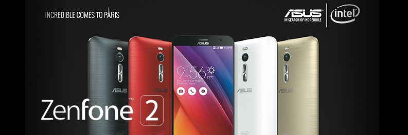 ASUS Zenfone 2 feature